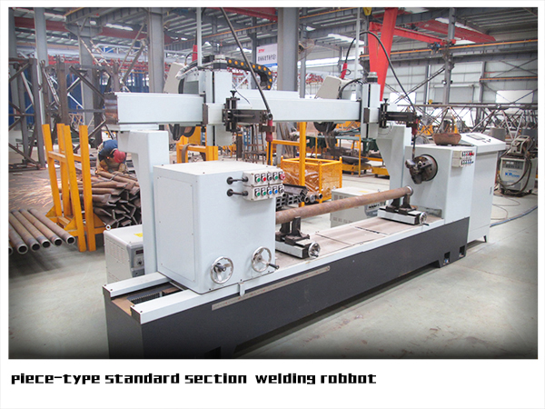 piece-type standard section  welding robbot